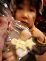 真之介、初めてのチョコを頂く。