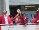 ロンドンオリンピック日本代表選手団メダリストパレード