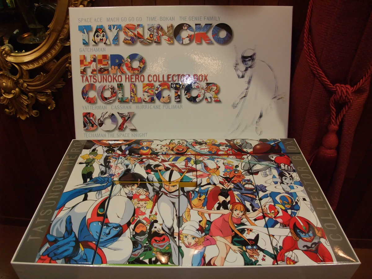 TATSUNOKO HERO COLLECTOR BOX