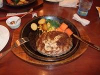 炭焼ステーキ「くに」特製100%ビーフハンバーグ300g