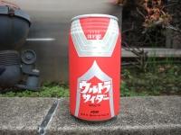 どうとんぼり神座(かむくら)渋谷店で食す。